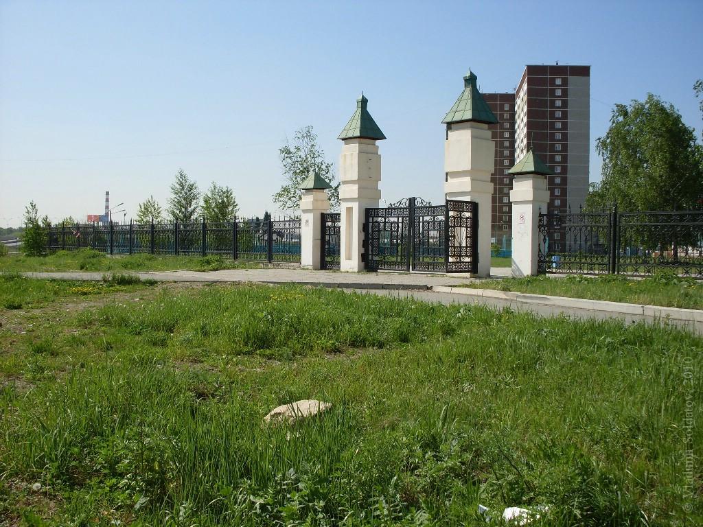 Дальние ворота в парк Сагайдак