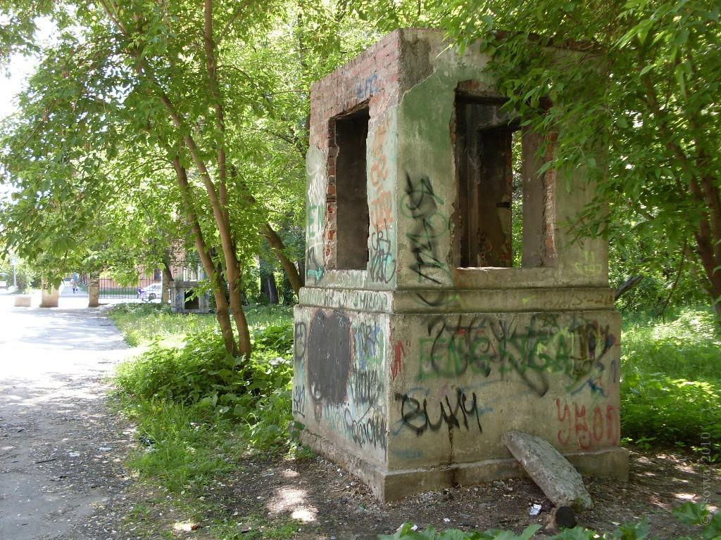 Старое бомбоубежище