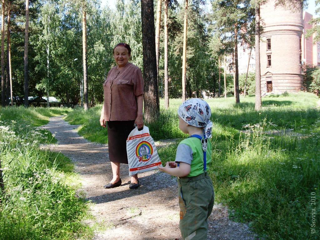 Артём и бабушка
